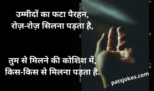 Best Love Shayari By Dr. Kumar Vishwas
